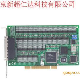 现货供应研华正品PCI-1758UDI,128路隔离数字量输入卡