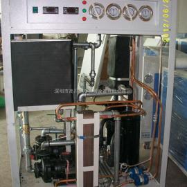 恒温油箱(工业油冷机)