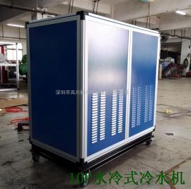 低温循环液冷却设备
