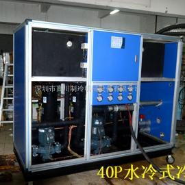 三辊研磨机恒温装置(水冷式冷水机组)