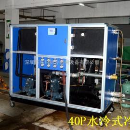 低温循环液冷却机(工业制冷机)