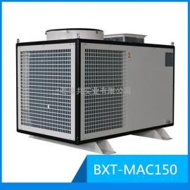德国进口BAXIT巴谢特大功率工业冷风机BXT-MAC150移动岗位空调
