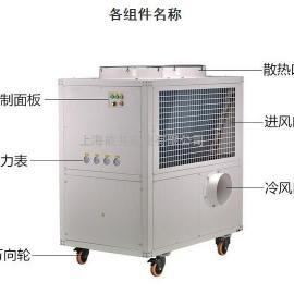 工业多用途制冷机冷风机BAXIT巴谢特BXT-MAC250大功率移动空调