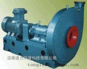 BMJ型煤气增压离心鼓风机