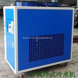 4HP风冷式冷水机