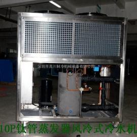 反应釜夹层降温设备厂家(工业冷水机)