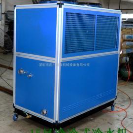 三辊研磨机制冷设备(工业冷水机)