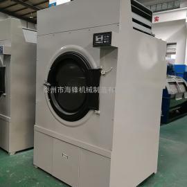 洗衣厂用全自动烘干机100公斤干衣机