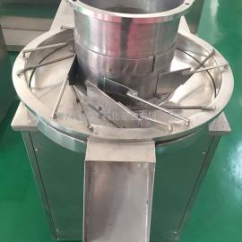 调味料筛网挤压制粒机