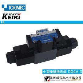 日本东京计器TOKYO-KEIKI电磁阀DG4V-3-0B-M-U7-H-52