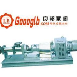 永嘉良邦GB型无极变速不锈钢螺杆泵