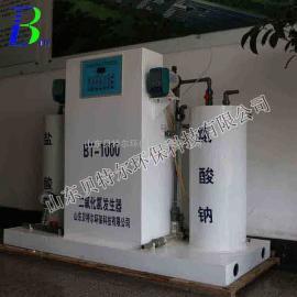 生活污水消毒 医院污水消毒设备 电解式二氧化氯发生器