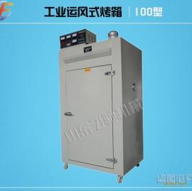 工业烤箱 河北全304不锈钢工业烤箱生产厂家、价格