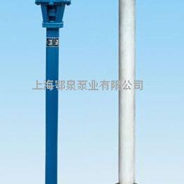 NL型立式泥浆泵