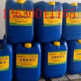 木材防腐剂产品+广东CCA木材防腐剂厂家