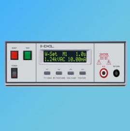 厂家直销HXL7112 交流绝缘耐压测试仪
