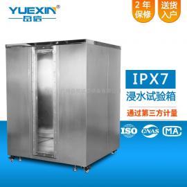 304不锈钢货期18天ip67防水测试设备浸水箱实验装置防水等级仪器