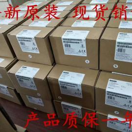 西门子S7-300工艺模块代理商