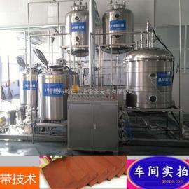 血豆腐生产线_全自动盒装血豆腐生产线_血旺加工流水线设备