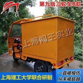 车载式蒸汽洗车机无锅炉蒸汽清洗机三轮车蒸汽洗车设备
