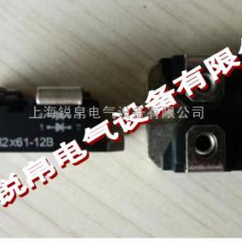 高频MOS管FN38N100Q2模块二极管