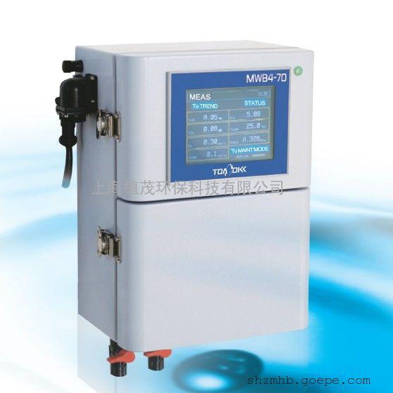 MWB4-70型 饮用水核心指标多参数在线监测系统