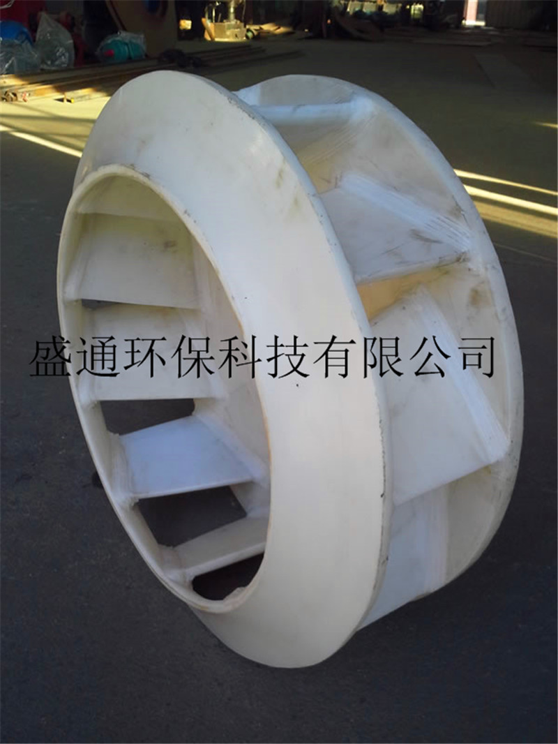 专业生产防腐风机、塑料风机、玻璃钢风机、耐腐蚀风机