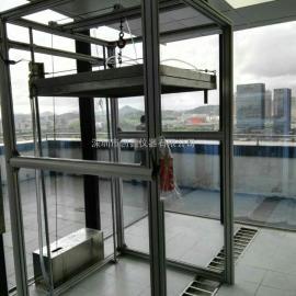 GB4208 IPX1-IPX2垂直滴水试验装置