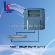 上海超声波热量表