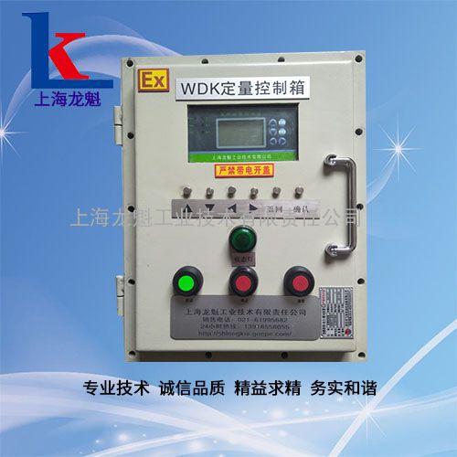 纯净水定量控制器