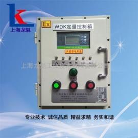 柴油定量控制箱 上海龙魁