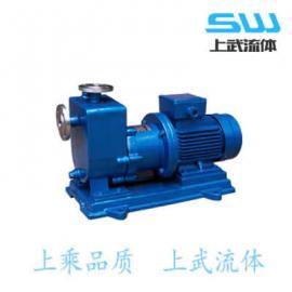 ZCQ10-80-160 不锈钢自吸式磁力泵
