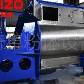【促销】聚乙烯蜡无重力混合机 产品质量效率保障