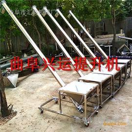 304材质螺旋提升机定制 移动式螺旋提升机