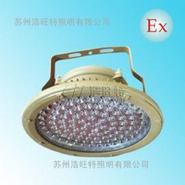 山东青岛壁挂式led防爆灯100W 高效节能led防爆灯80W生产厂家