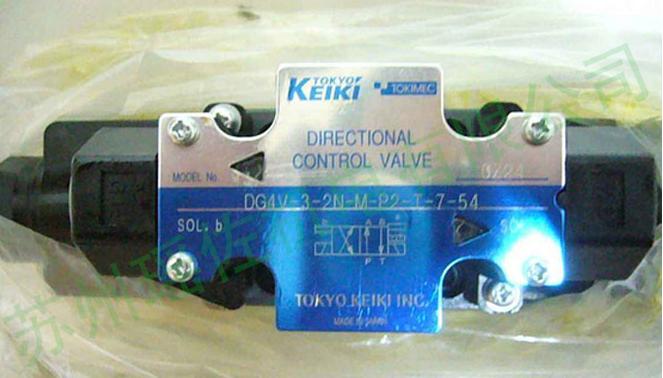 电磁阀日本DG4V-3-2C-M-U7-H-52东京计器TOKYO-KEIKI