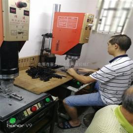 桌上追频超声波塑料焊接机文件夹超音波焊接机订做超声波焊头