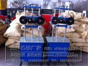 管材防喷码油墨印字机