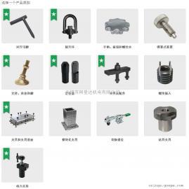 carrlane 定位销 中国代理商