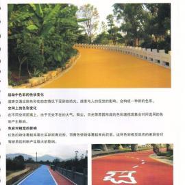 甘肃平凉合作市彩色陶瓷颗粒防滑路面合作市环氧地坪漆