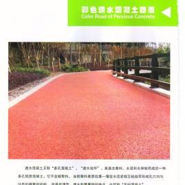 铜川环氧地坪铜川彩色陶瓷颗粒路面工程公司
