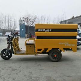 环卫小型电动清洗车多功能洒水车