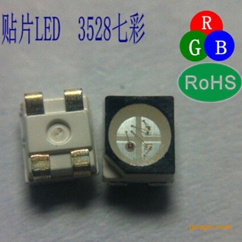 三安芯片3528led 高亮灯珠3528rgb全彩贴片