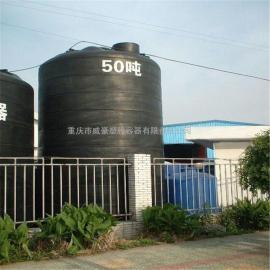 50吨蓄水桶,50吨蓄水罐