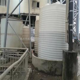 耐酸碱储罐|香港一坡30吨耐腐化储罐