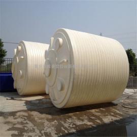 20吨耐酸碱储罐|20吨耐腐化储罐