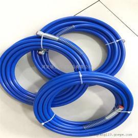 高压喷涂软管@杭州高压喷涂软管@高压喷涂软管生产厂家