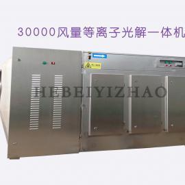 北京市等离子光氧催化器大风量等离子净化器