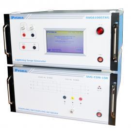 10KV雷击浪涌发生器/上海电磁兼容测试设备