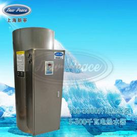 NP570-10电热水炉功率10千瓦容积570升大型热水器
